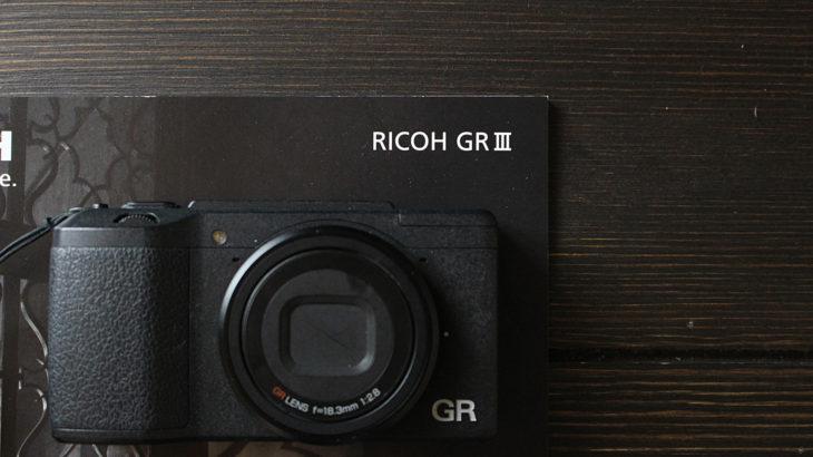店頭でRICOH GR3とGR2を比較して感動した5つのポイント。リコーの本気ミニマリズム。