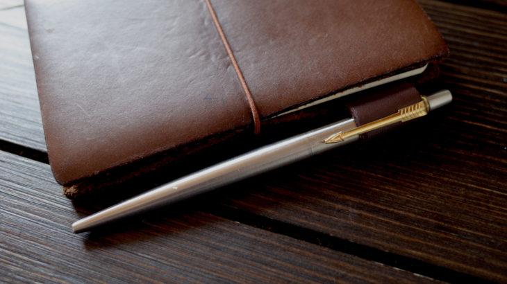 パーカー「ジョッター フライター」トラベラーズノートをスタイリッシュに持ち歩く最適のボールペン