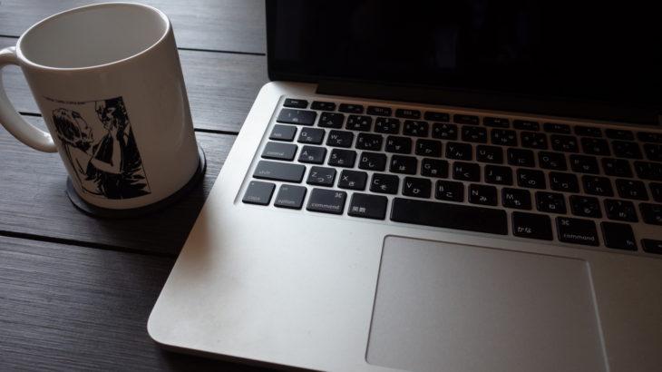 最近のブログやYoutubeが金儲けが前提のウケ狙いばかりで面白くない