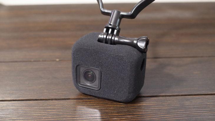 【防風スポンジ】GoProバイク走行動画での防風スポンジの有無による音質比較
